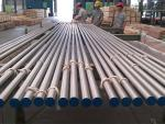Nickel & Nickel Alloy Seamless Tube/Pipe